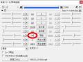 動画ファイルの回転(AviUtl編)2