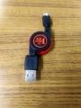 クイックチャージ対応USBケーブル導入(SSA製巻取り式2)
