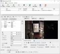動画ファイルの回転(XMedia Recode編)2