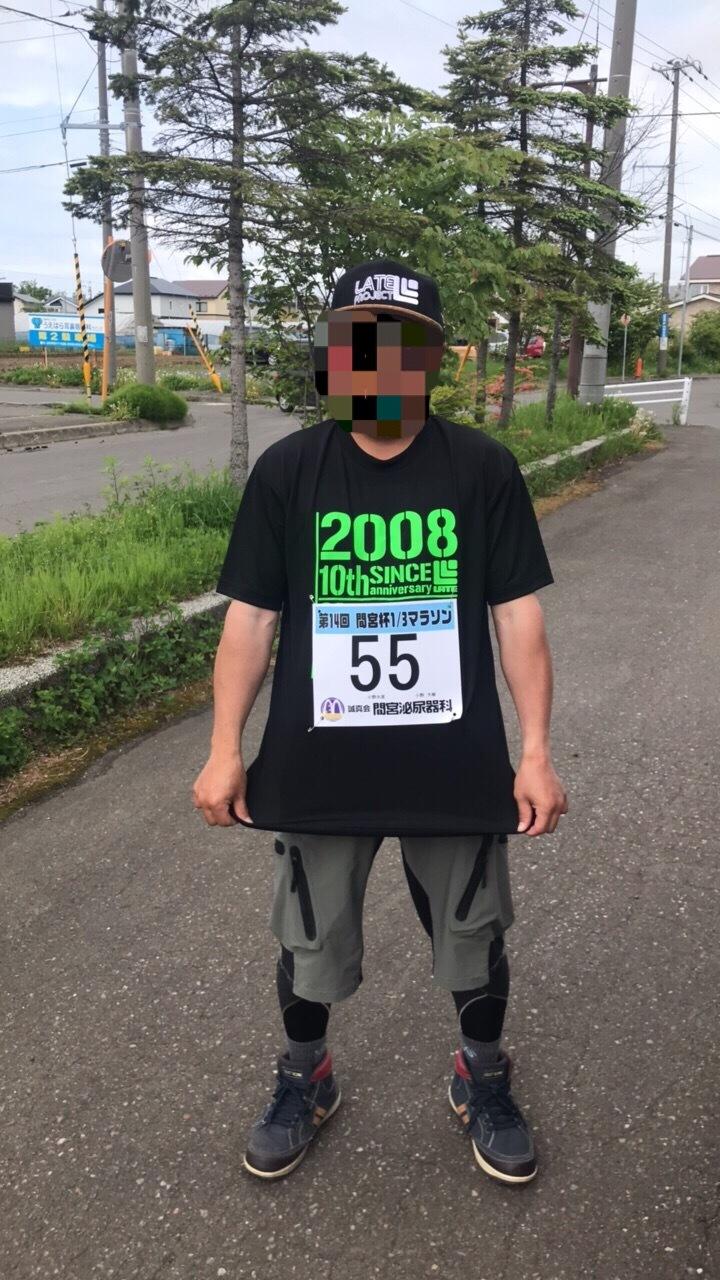 IMG_3668.jpg