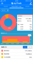 20190518_131229000_iOS.png