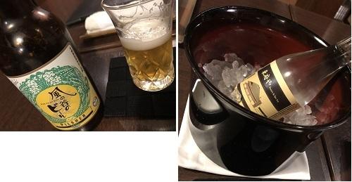 地ビール地酒