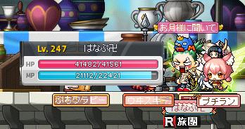 投げ247