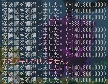 壊れEXP