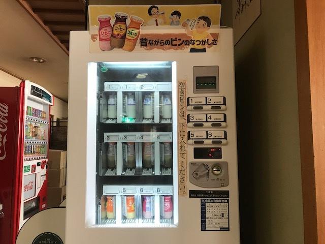 牛乳自販機