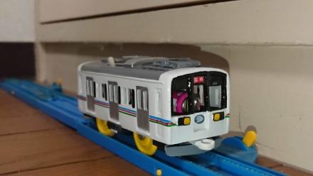 プラレール 近江鉄道220形をつくろう!