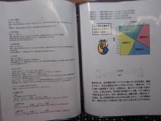 P3194880.jpg