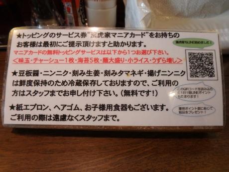 P3245305.jpg