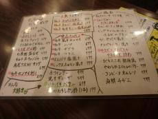 PC084894.jpg