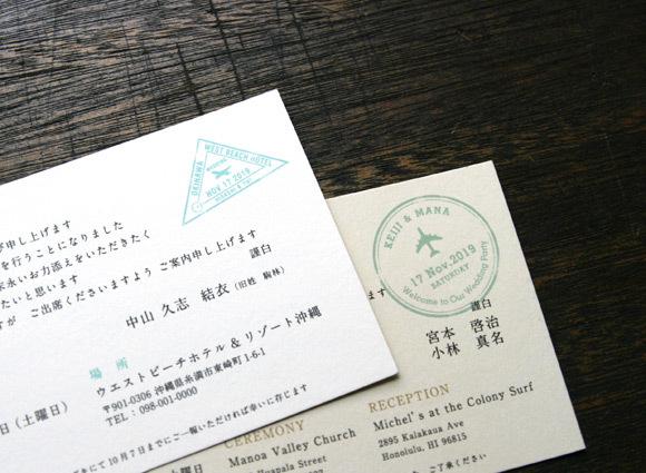 haretoke20190326-3.jpg