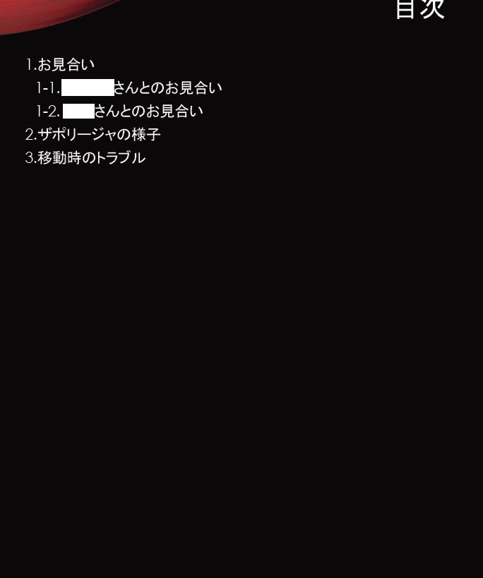 20180812_2r.jpg