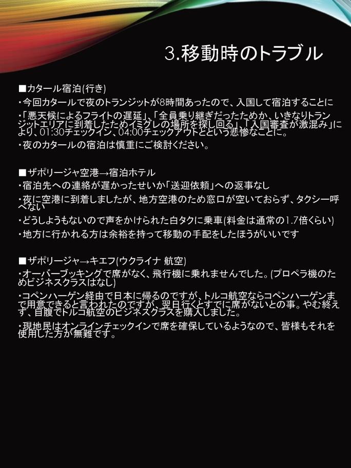 20180812_6.jpg
