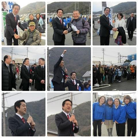 平成31年2月17日選挙