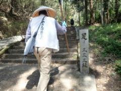 14切幡寺石段