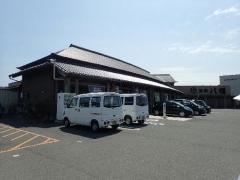 16八幡食堂