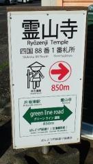21グリーンライン道路