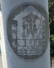 44香港バージョン