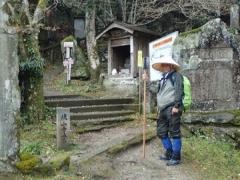 2焼山寺道