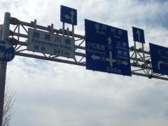 2国道55号