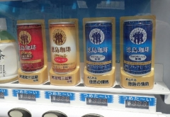 徳島コーヒー