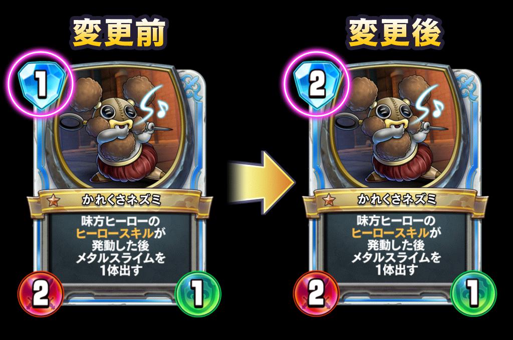 6_na-fu_karekusa.png