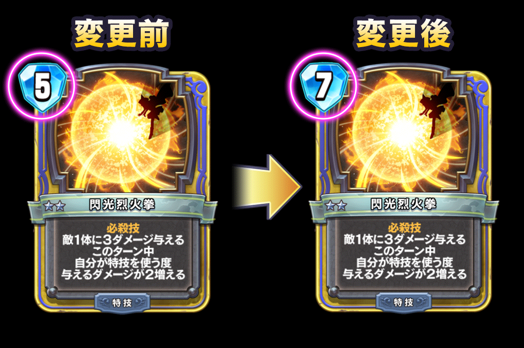 6_na-fu_senkou.png