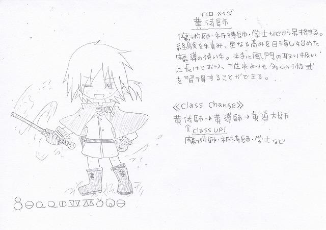 兵種夢想(74a)