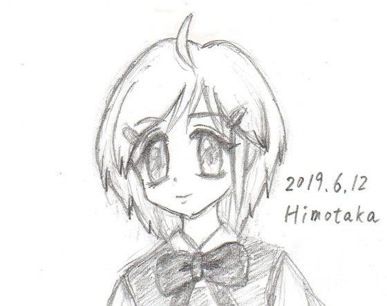R_Suzumegi_Rumiru_20190613.jpg