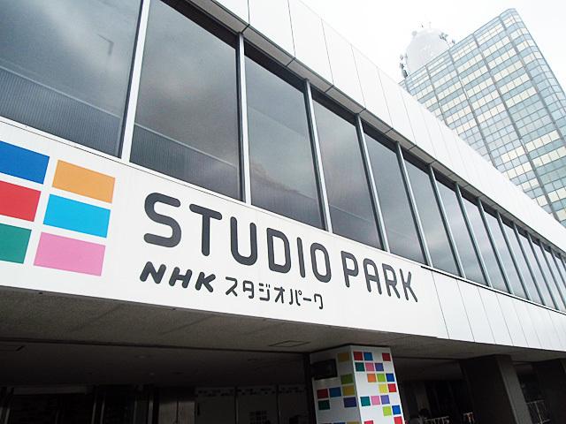 NHK放送局