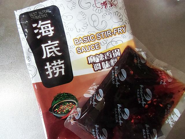 中国合わせ調味料