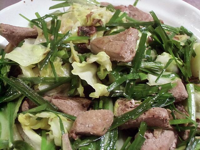 レバ野菜炒め