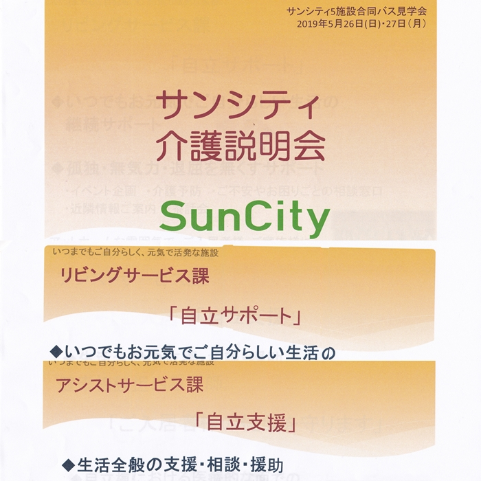 page5-27.jpg