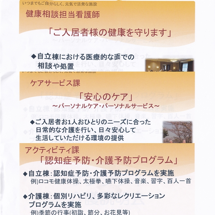 page527b.jpg