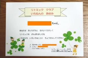 minne-IMG_0828.jpg