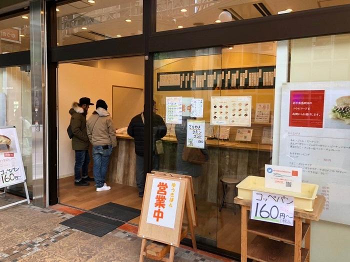 2019-02-16ゆうきぱん-1