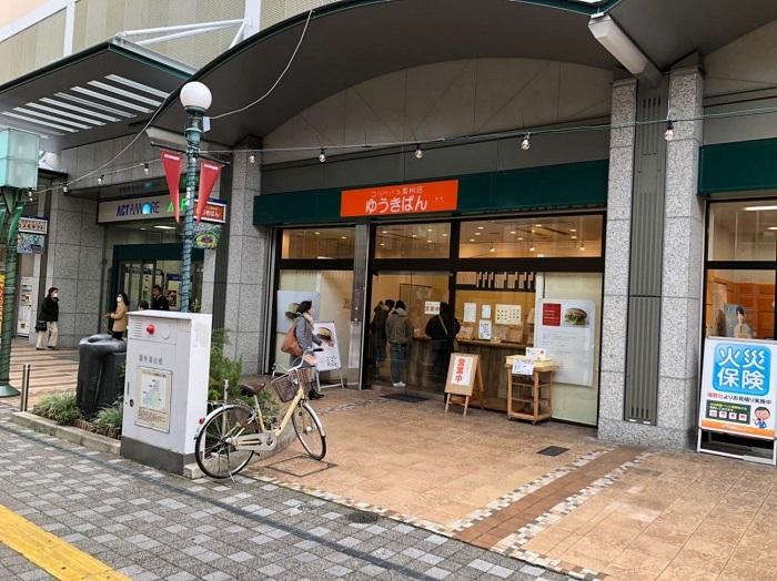 2019-02-16ゆうきぱん-2