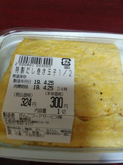 0506ななな5