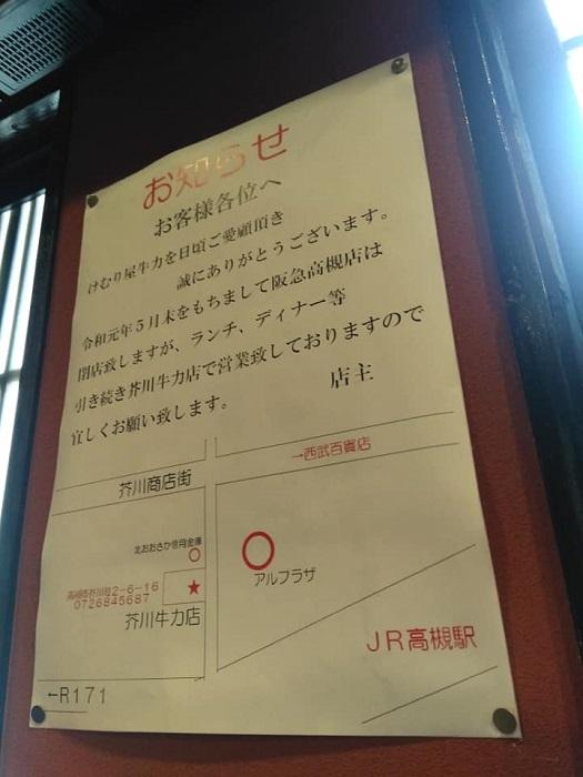 0510ぎゅう1
