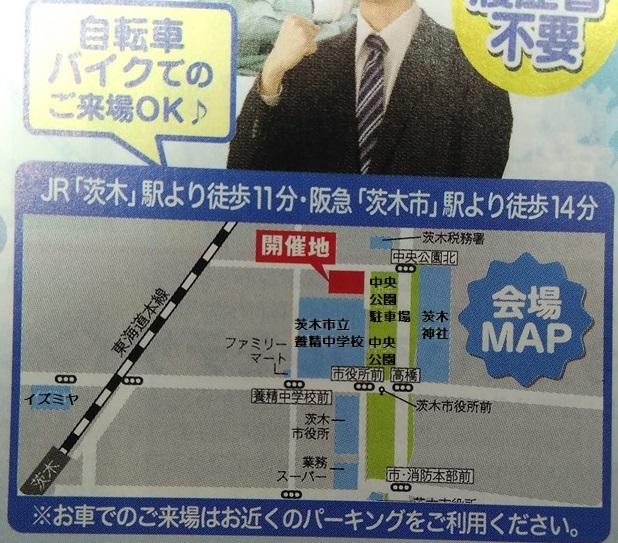 0521茨フェア2地図