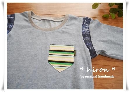 あおぞらTシャツ02