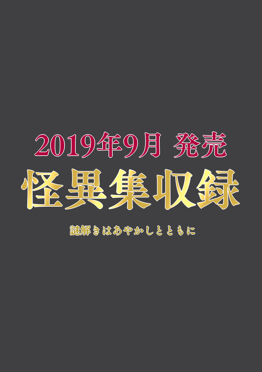 20190623101426a7c.png