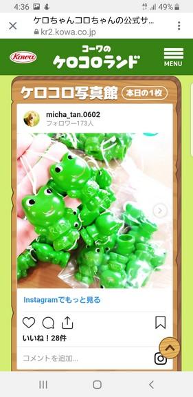 Screenshot_20190618-163635_Instagram.jpg