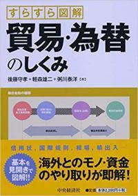 bouekikawase_convert_20190330230113.jpg