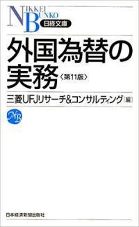 gaikokukawase_convert_20190413114326.jpg