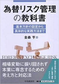 kawase_risuku_convert_20190310113157.jpg