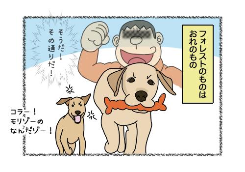 11032019_dog1.jpg
