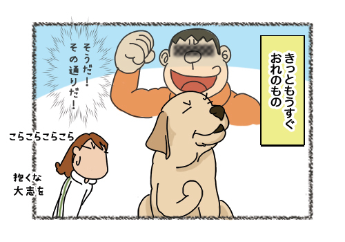 11032019_dog4.jpg