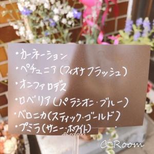 母の日(2019)02