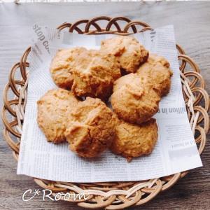 クッキー(ピーナッツバター)01