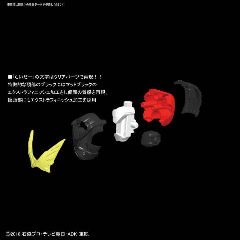 Figure-rise Standard 仮面ライダーゲイツ プラモデルFIGURE-044611_02